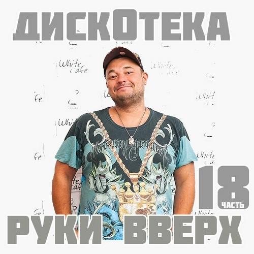 Новости мвд россии сегодня назначения и отставки 2017