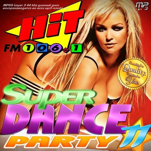 Скачать музыку dance сборник