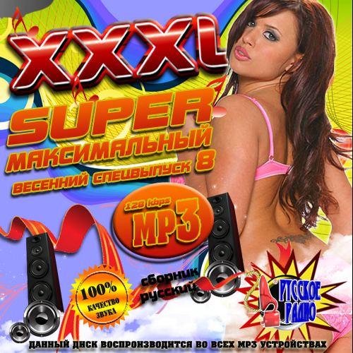 dvd-disk-xxxl-sexy